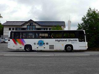 アルピコ バス 低公害.jpg