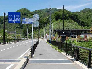 道の駅 八ッ場ふるさと館.JPG